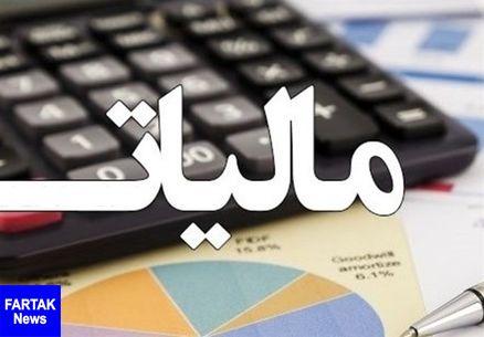 جزئیات بخشنامه معافیت مالیاتی حقوقبگیران در سال ۹۷+سند