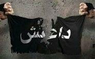 داعش مسئولیت حمله تروریستی کربلا را برعهده گرفت