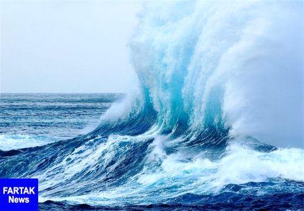 اطلاعیه ویژه هواشناسی دریایی