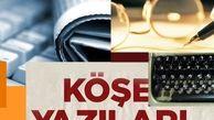 نگاهی به مطالب ستون نویسهای ترکیه|چه کسی ۴۰ تُن طلای سوریه را دزدید؟