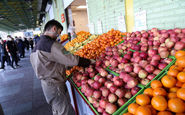اعلام ساعت کار میادین میوه و ترهبار تهران در نیمه دوم سال