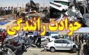 حادثه رانندگی در فارس ۵ کشته برجای گذاشت
