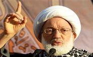 اجلاسیه شهدای روحانی استان مرکزی ۷ شهریور برگزار میشود