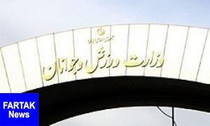 وزارت ورزش به استقلال ارز دولتی می دهد