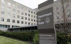 حمایت وزارت خارجه آمریکا از اعتراضات در ایران در پیام نوروزی