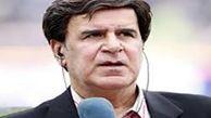 علیرضا علیفر از گزارشگری محروم شد