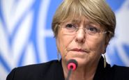 سازمان ملل متحد قتل شهروند سیاه پوست توسط پلیس آمریکا رامحکوم کرد