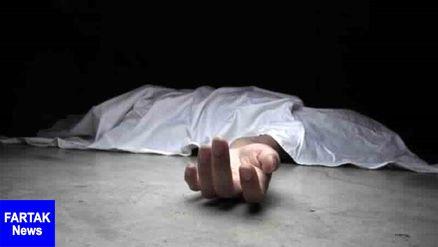 مرگ عجیب تازهعروس بعد از ماه عسل