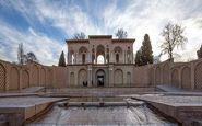 تاریخچه کرمان، شهر دیدنی کلمپه و مس