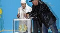 انتخابات ریاستجمهوری قزاقستان پایان یافت
