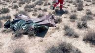 اجساد سرنشینان سقوط هواپیمای آموزشی در خراسان شمالی شناسایی شد