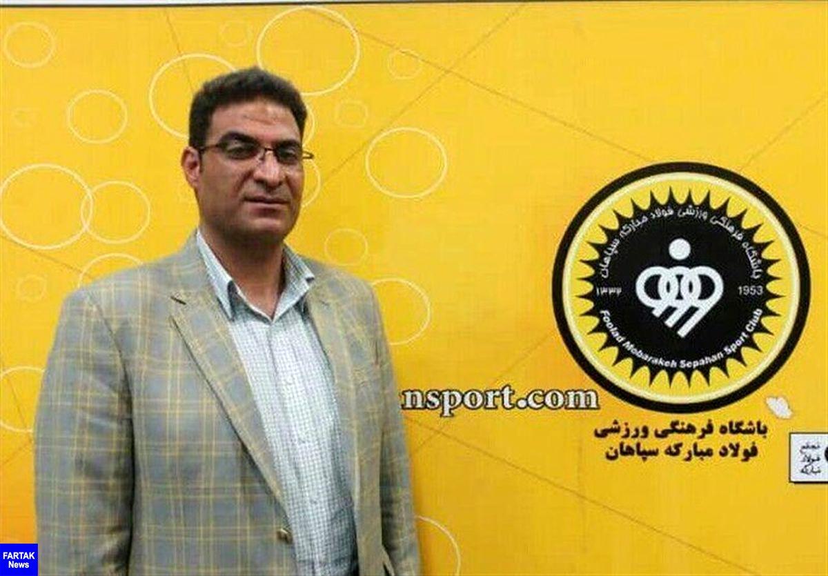 واکنش سرپرست سپاهان به اظهارات استقلالی ها درباره اشتباهات داوری