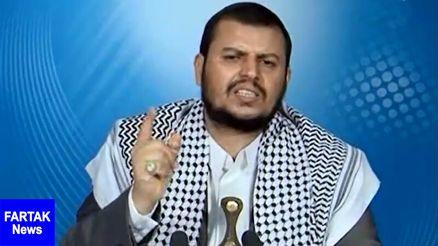 رهبر انصارالله یمن رژیم صهیونیستی را تهدید به حمله نظامی کرد