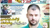 روزنامه های ورزشی دوشنبه 19 خرداد