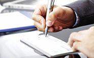 دبیر ستاد تسهیل و رفع موانع تولید: آیین نامه اجرایی ماده پنج مکرر قانون چک بازنگری شد