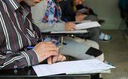 ثبتنام مجدد آزمون ارشد پزشکی از هفته آینده