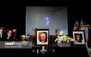 مراسم بزرگداشت عباس امیر انتظام + عکس