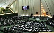 بررسی  ایرادات قانون مالیات ارزش افزوده در کمیسیون اقتصادی مجلس