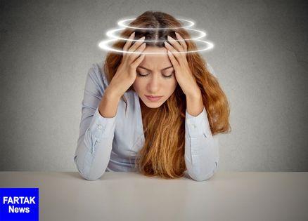 ۱۱ راه برای نابود کردن سرگیجه