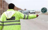 جاده خرم آباد - پلدختر مسدود میشود