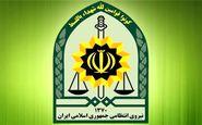 مجازات تشویق مردم به نداشتن حجاب/ ۱ تا ۱۰سال حبس