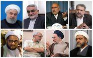 نگاهی تاریخی به روسای کمیسیون امنیت ملی مجلس
