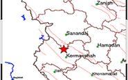 زلزله کامیاران را لرزاند
