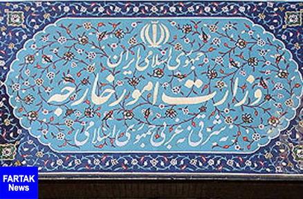 حافظ منافع آمریکا در ایران به وزارت خارجه احضار شد