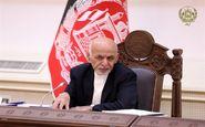 اشرف غنی: پاکستان باید جنگ اعلام نشده علیه افغانستان را پایان دهد