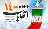 نتیجه نهایی انتخابات نیشابور قبل از ظهر امروز اعلام میشود