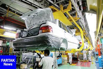 قیمت خودروهای داخلی امروز جمعه ۲۲ تیر ۹۷