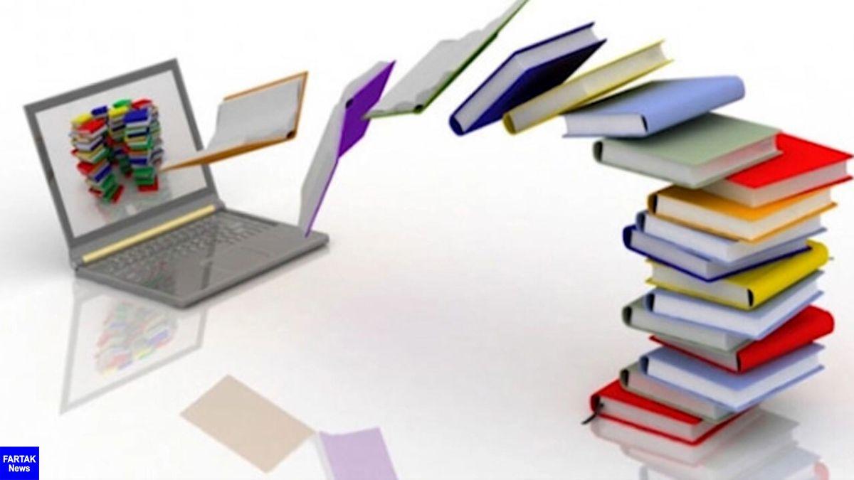 آخرین آمار و اطلاعات از نمایشگاه کتاب مجازی