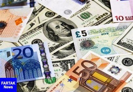 قیمت روز ارزهای دولتی ۹۸/۰۳/۲۳  نرخ ۲۴ ارز کم شد