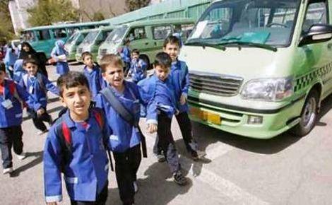 فعالیت سرویس مدارس کرج بدون مجوز شهرداری ممنوع است