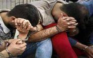 دستگیری 30 سارق در سنقروکلیایی