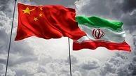 استفاده از ظرفیت چین موجب گسترش مبادلات تجاری گیلان میشود