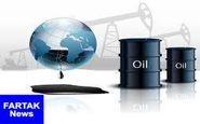 قیمت جهانی نفت امروز ۱۳۹۷/۰۹/۱۹