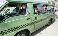 31 مرداد،پایان مهلت ثبت نام رانندگان سرویس مدارس