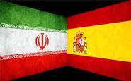 پول نرسد، قطریها نمیگذارند بازی ایران- اسپانیا را ببینیم!