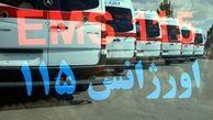 توصیههای اورژانس به هموطنان در استانهای برفی