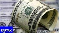 قیمت دلار امروز یکشنبه ۱۳۹۸/۱۲/۱۱