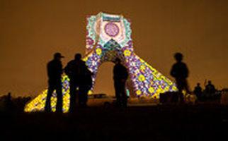 نورافشانی و ویدئومپینگ روی برج آزادی در شب نیمه شعبان