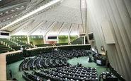 7 وزیر برای پاسخگویی به مجلس میروند