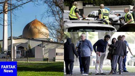 واکنشهای جهانی در محکومیت حملات تروریستی نیوزیلند
