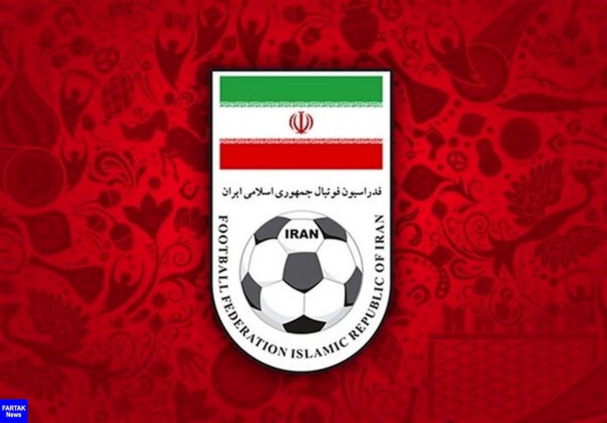 اطلاعیه فدراسیون فوتبال: اظهارات نصیرزاده کذب است