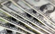مبنای دلار ۸۰۰۰ تومانی آقای وزیر