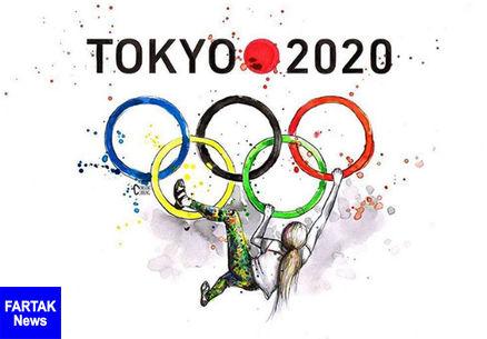 اعلام زمان دیدارهای فوتبال المپیک 2020