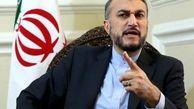 امیرعبداللهیان: حفظ امنیت خلیج فارس به همکاری دستهجمعی کشورهای منطقه نیاز دارد