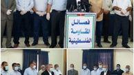 گروههای مقاومت: توافق عادی سازی مستلزم تحرک مردمی، عربی و اسلامی است