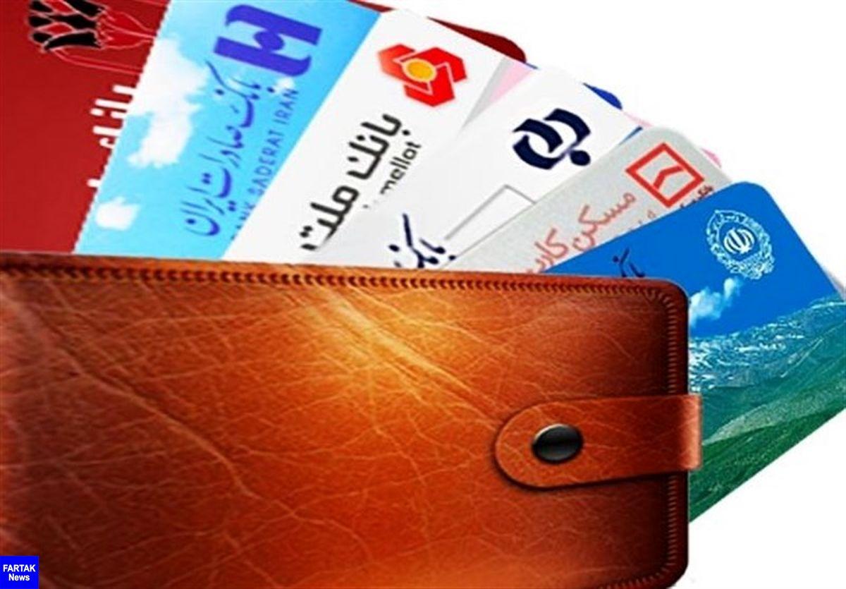 سرانه تعداد کارت بانکی در کشور حدود ۳.۳ کارت به ازای هر نفر است